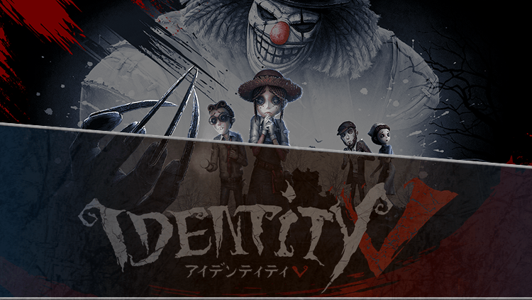 IdentityV 第五人格の画像 p1_38