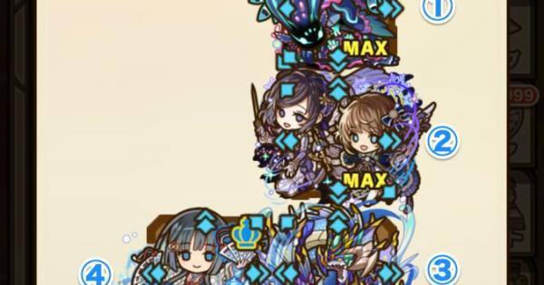 【サモンズボード】爆噴火山(エルプシオン)攻略のおすすめモンスター