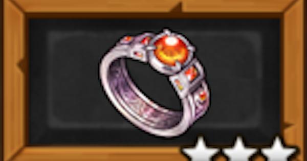 【白猫】紅玉の指輪の効果とおすすめの組み合わせ