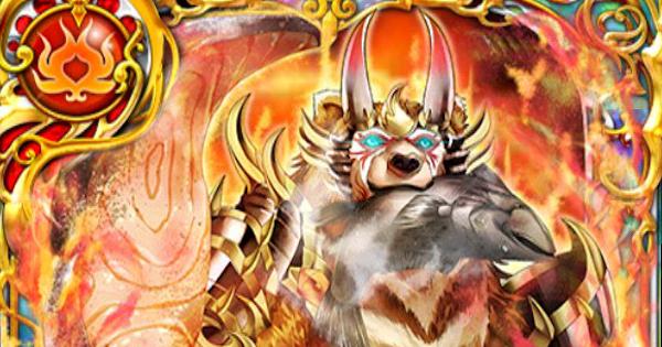【黒猫のウィズ】カムイ(白猫コラボガチャ2015)の評価