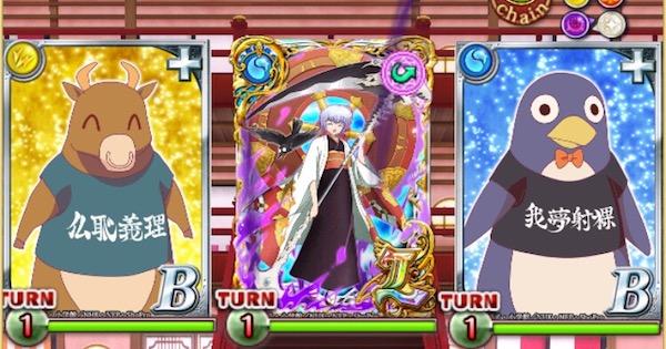 【黒猫のウィズ】高橋留美子コラボハード名誉死神級攻略&デッキ構成