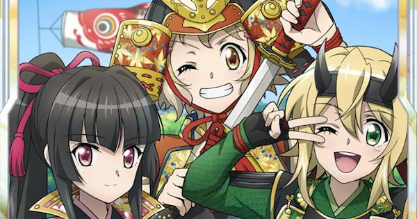 【シンフォギアXD】姫武者3人組の評価 | メモリアカード
