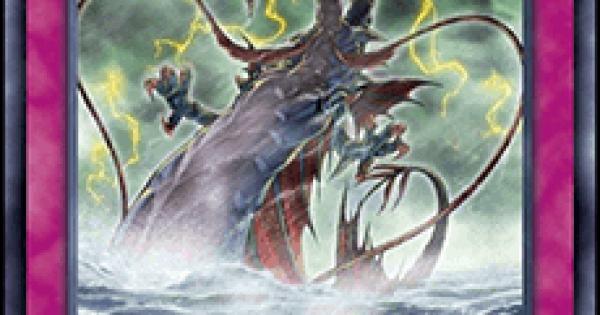 【遊戯王デュエルリンクス】海竜神の加護の評価と入手方法