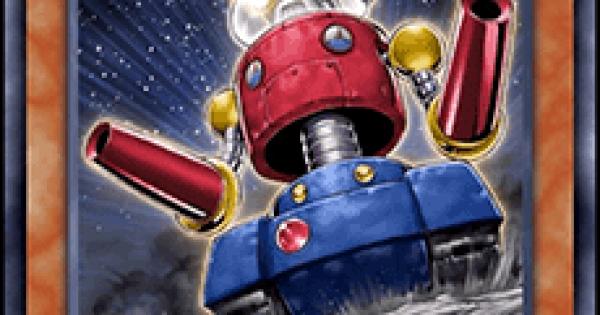【遊戯王デュエルリンクス】カードガンナーの評価と入手方法