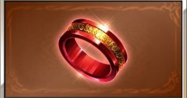 【グラブル】至極の指輪の使い方/入手方法【グランブルーファンタジー】