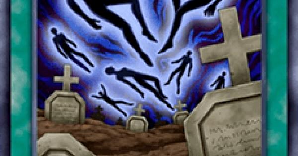 【遊戯王デュエルリンクス】埋葬されし生け贄の評価と入手方法