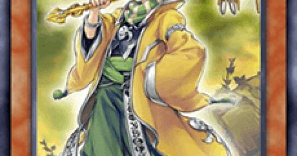 【遊戯王デュエルリンクス】魔導化士マットの評価と入手方法
