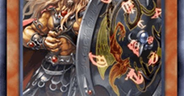 【遊戯王デュエルリンクス】魔導獣士ルードの評価と入手方法