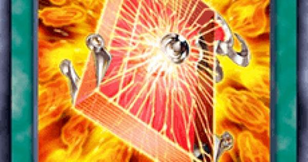 【遊戯王デュエルリンクス】ヒュグロの魔導書の評価と入手方法