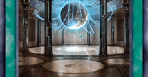 【遊戯王デュエルリンクス】魔導書庫クレッセンの評価と入手方法