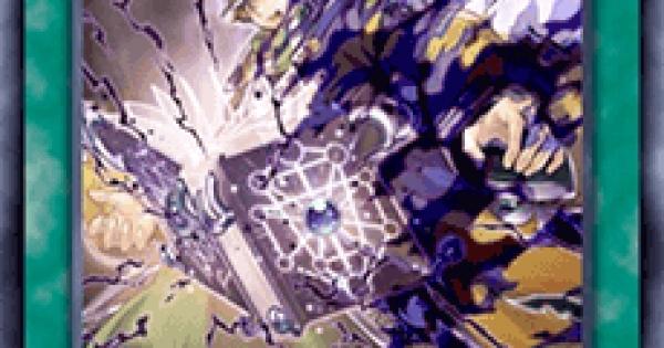 【遊戯王デュエルリンクス】セフェルの魔導書の評価と入手方法