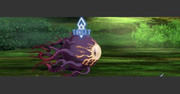 【FGO】惑いの林の攻略とドロップ素材|アポクリファコラボ