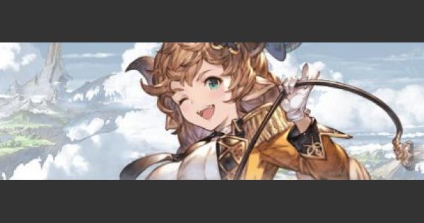 【グラブル】カルメリーナ(SR)の評価【グランブルーファンタジー】