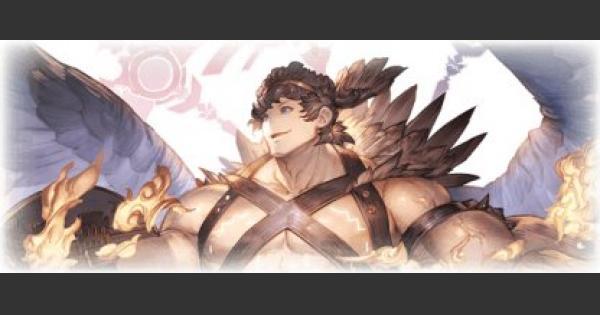 【グラブル】ウリエル(召喚石)の評価と入手方法【グランブルーファンタジー】