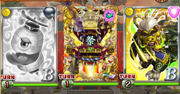 【黒猫のウィズ】黒ウィズダンジョン第111〜120層攻略&デッキ構成