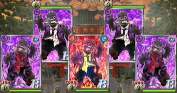 【黒猫のウィズ】黒ウィズダンジョン第177・178層攻略&デッキ構成