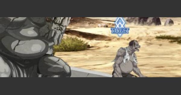 【FGO】枯れた戦場の攻略情報とドロップ素材|アポクリファコラボ