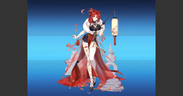 【崩壊3rd】姫子・神州旅行(聖痕)の評価とスキル