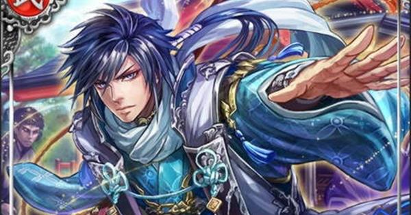 吉岡清十郎SSR20の性能 | 剣客勇傑