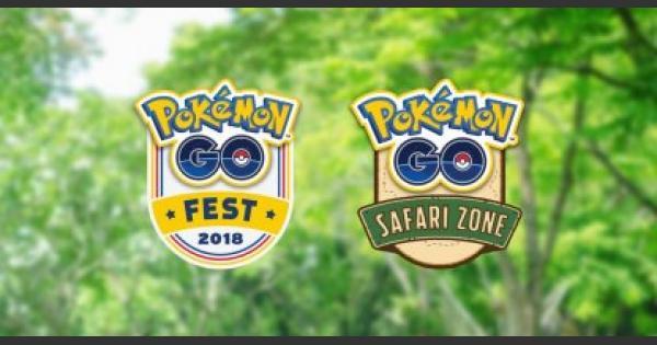 【ポケモンGO】サマーツアー2018!日本でもリアルイベント開催!