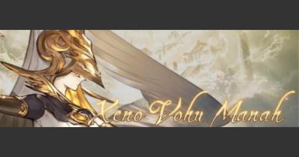 【グラブル】ゼノウォフマナフ攻略(マルチバトル)【グランブルーファンタジー】