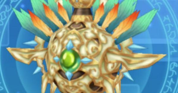 【オデスト】地賢霊の魔球の性能とレアリティ【オーディナルストラータ】