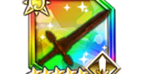 さびた聖剣の評価と性能まとめ | ドラゴンバスター