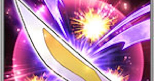 【戦国炎舞】闇弾転陣の性能   前衛スキル【戦国炎舞-KIZNA-】