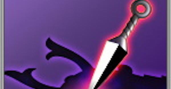【戦国炎舞】影縫いの性能 | 後衛スキル【戦国炎舞-KIZNA-】