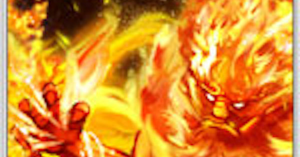 【戦国炎舞】火神爆喝の性能 | 前衛スキル【戦国炎舞-KIZNA-】