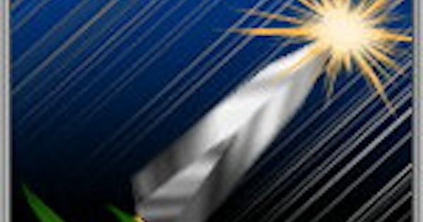 【戦国炎舞】奇襲の性能 | 後衛スキル【戦国炎舞-KIZNA-】