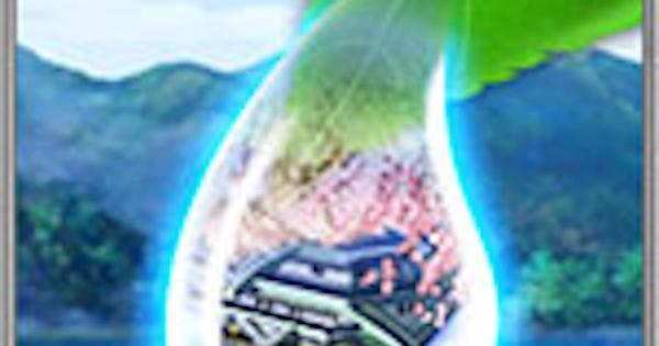 【戦国炎舞】興亡治乱の性能 | 奥義【戦国炎舞-KIZNA-】