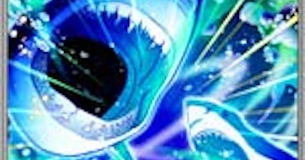 【戦国炎舞】極・海咬槍の性能   前衛スキル【戦国炎舞-KIZNA-】