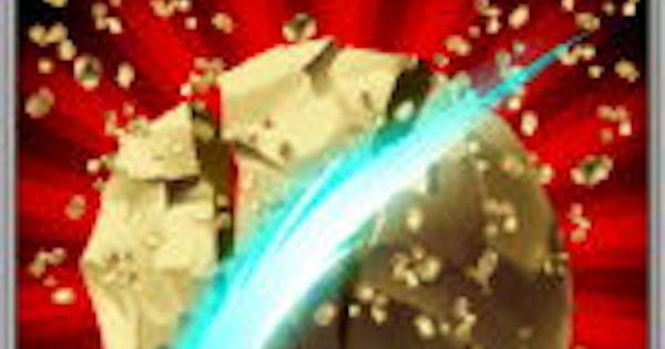 【戦国炎舞】玉砕の性能 | 前衛スキル【戦国炎舞-KIZNA-】