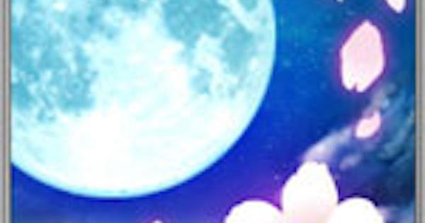 【戦国炎舞】月下天翔の性能 | 前衛スキル【戦国炎舞-KIZNA-】