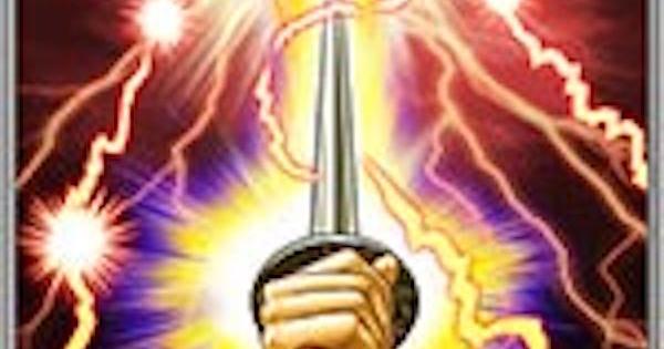 【戦国炎舞】建御雷の怒りの性能 | 前衛スキル【戦国炎舞-KIZNA-】