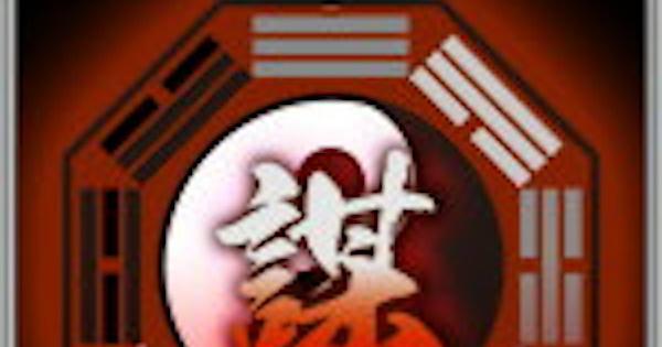 【戦国炎舞】権謀術策の性能   奥義【戦国炎舞-KIZNA-】