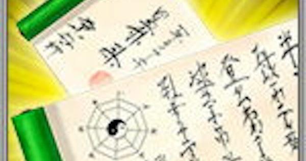 【戦国炎舞】賢人秘策の性能 | 奥義【戦国炎舞-KIZNA-】