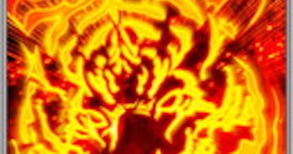 【戦国炎舞】虎牙炎帝撃の性能 | 前衛スキル【戦国炎舞-KIZNA-】