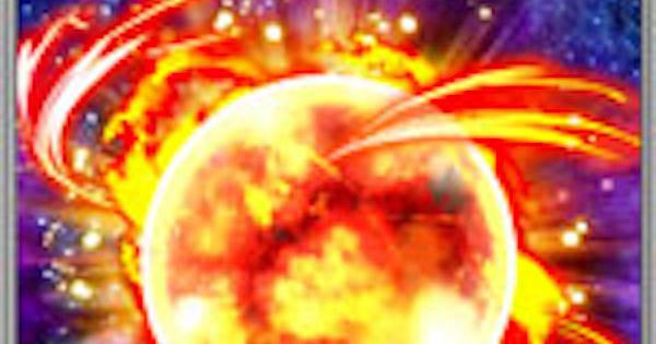 【戦国炎舞】光冠波動の性能 | 前衛スキル【戦国炎舞-KIZNA-】