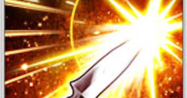 【戦国炎舞】紅蓮の煌槍の性能 | 前衛スキル【戦国炎舞-KIZNA-】