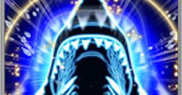【戦国炎舞】剛・海咬槍の性能   前衛スキル【戦国炎舞-KIZNA-】
