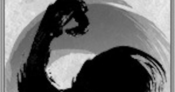 【戦国炎舞】豪気の性能 | 補助スキル【戦国炎舞-KIZNA-】