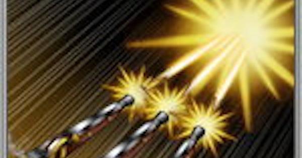 【戦国炎舞】三段撃の性能 | 後衛スキル【戦国炎舞-KIZNA-】
