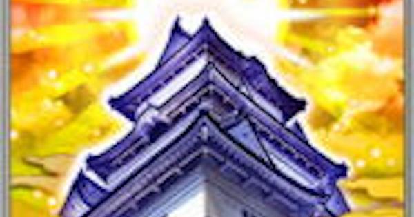 【戦国炎舞】三日天下の性能 | 奥義【戦国炎舞-KIZNA-】