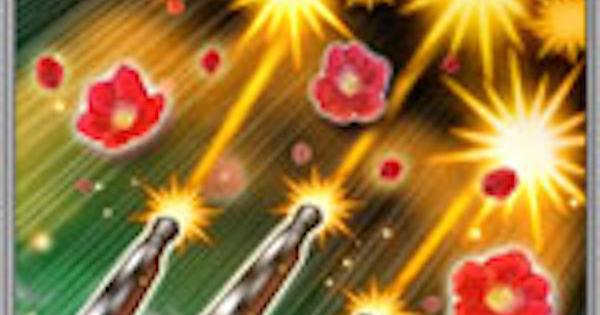 【戦国炎舞】小梅乱撃の性能 | 後衛スキル【戦国炎舞-KIZNA-】