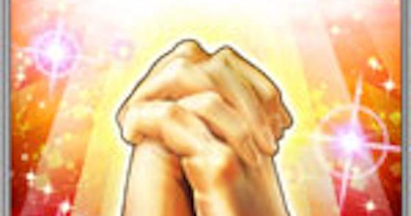 【戦国炎舞】神の啓示の性能 | 後衛スキル【戦国炎舞-KIZNA-】