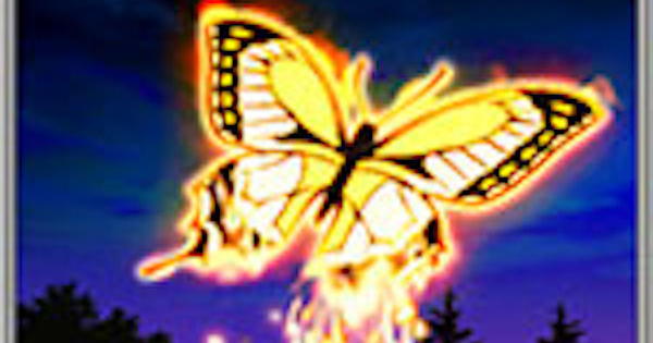 【戦国炎舞】星火燎原の性能 | 奥義【戦国炎舞-KIZNA-】