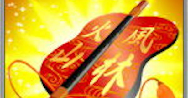 【戦国炎舞】戦国大名の性能 | 補助スキル【戦国炎舞-KIZNA-】