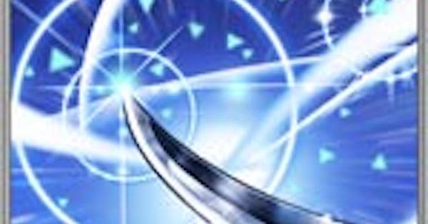 閃刃万波の性能   前衛スキル